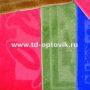 """Набор ковриков в ванную комнату """"Эконом"""" 1-х предм. разм. 55х85 см"""
